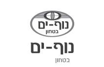 logo-natun2