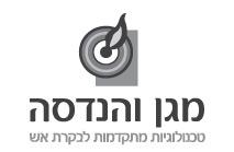 logo-natun3