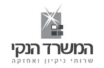 logo-natun4
