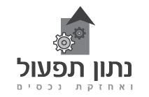 logo-natun6