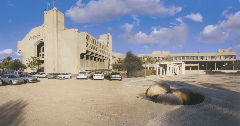 אוניברסיטת בן גוריון - באר שבע
